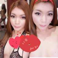 Sexy gorgeous japanesedoll Lyza